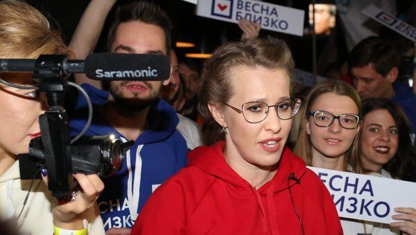 Кандидат в президенты РФ Ксения Собчак во время встречи со своими сторонниками. 15 марта 2018