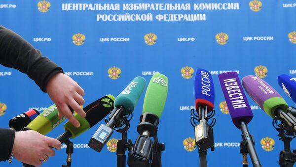 Микрофоны разных СМИ в Центральной избирательной комиссии РФ. 18 марта 2018