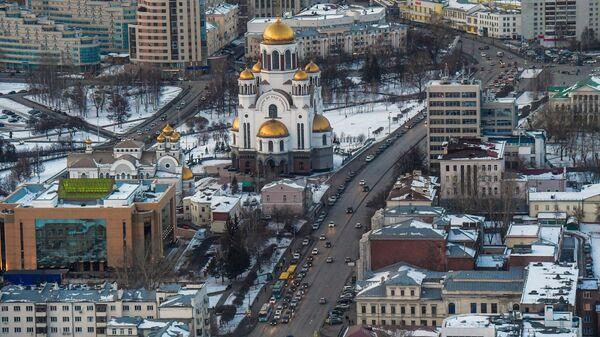 Город Екатеринбург. архивное фото
