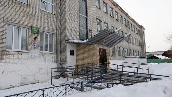 Школа №15 в Шадринске
