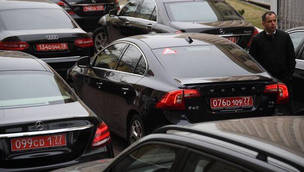 Автомобили с дипломатическими номерами. Архивное фото