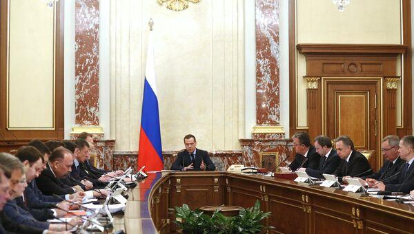 Председатель правительства Дмитрий Медведев проводит совещание с членами кабинета министров. 22 марта 2018