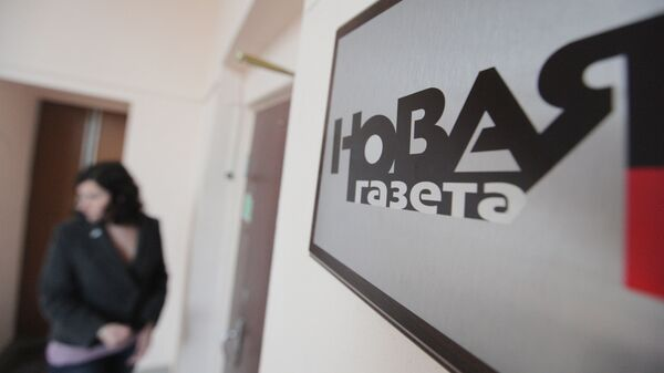 Табличка у входа в редакцию Новой газеты. Архивное фото