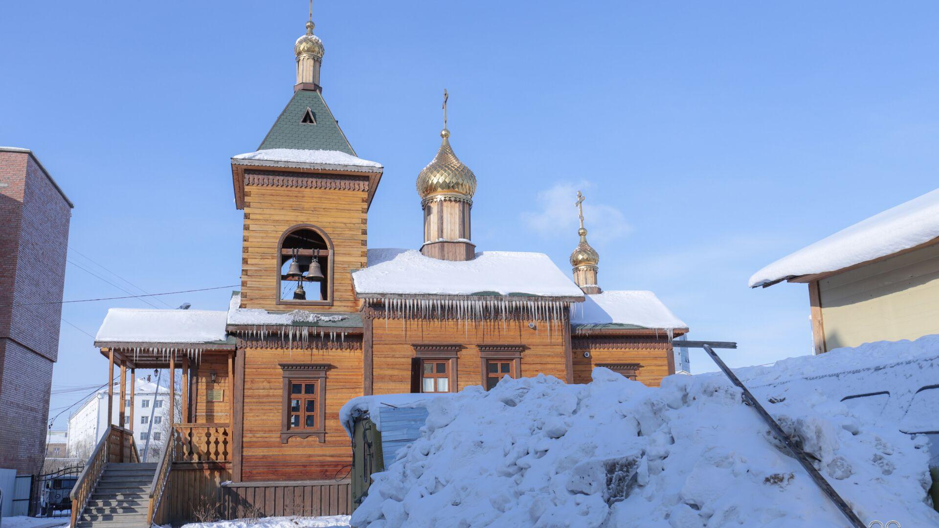 Спасский монастырь, республика Якутия - РИА Новости, 1920, 23.03.2018