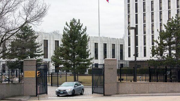 Посольство Российской Федерации в США. Архивное фото