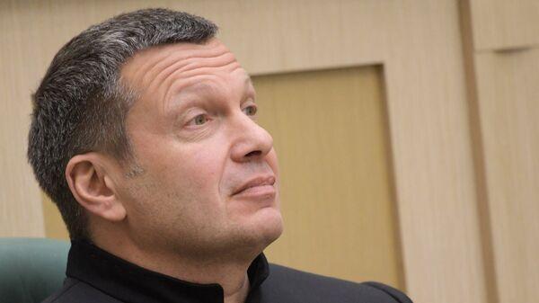 Журналист, теле- и радиоведущий Владимир Соловьев