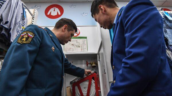 Проверка пожарной безопасности в торгово-развлекательном центре Серебряный дом в Москве