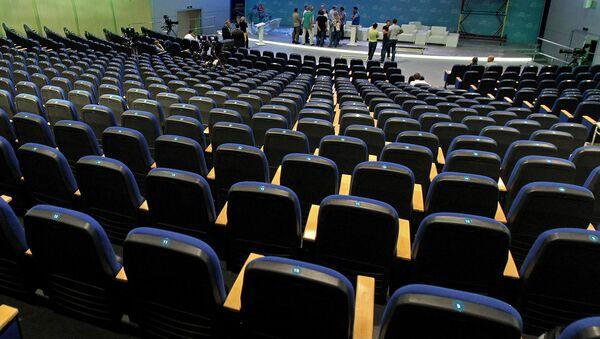 Комитет ГД предложил с 2019 года сделать форум «Экология» парламентским