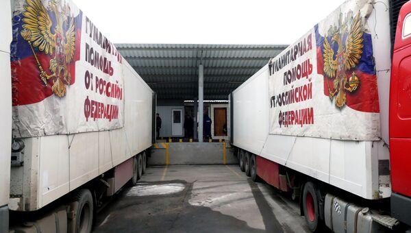 Автомобили конвоя МЧС России с гуманитарной помощью в Донецке. Архивное фото