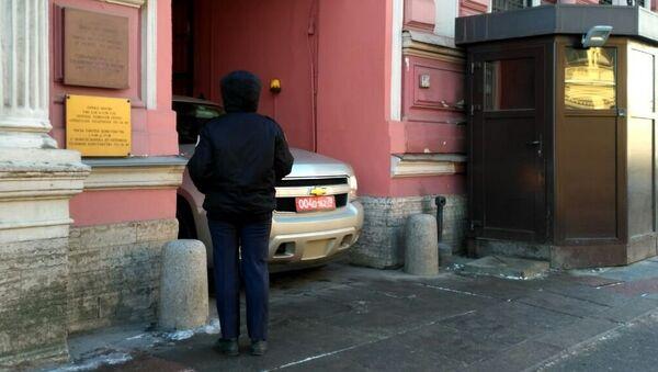 Генконсульство США в Санкт-Петербурге. 30 марта 2018