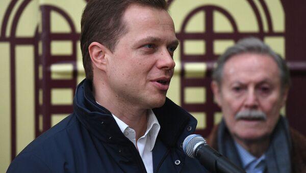 Заместитель мэра Москвы Максим Ликсутов. Архивное фото