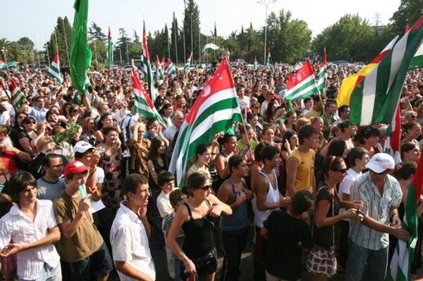 В Абхазии праздную 16-ю годовщину освобождания Сухуми