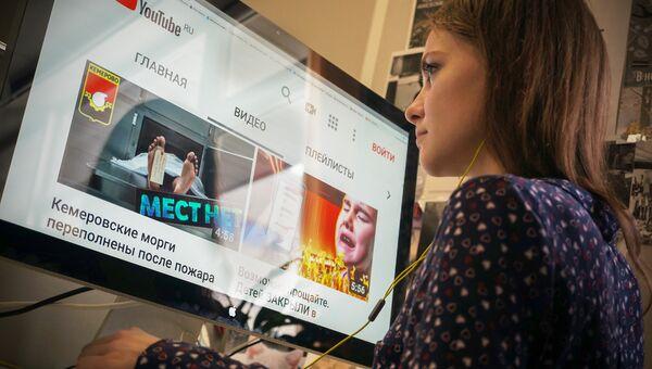 Девушка смотрит YouTube-канал украинского пранкера Евгения Вольнова (Никита Кувиков)
