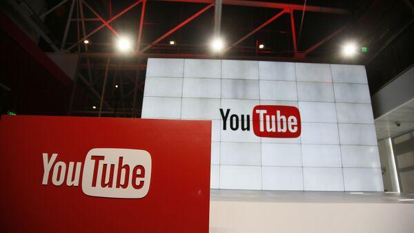 Офис компании YouTube