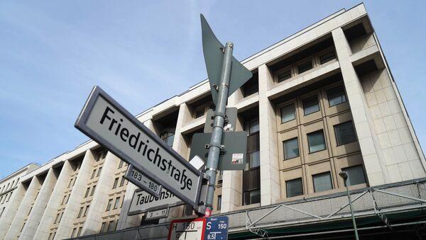 Русский дом в Берлине. Архивное фото