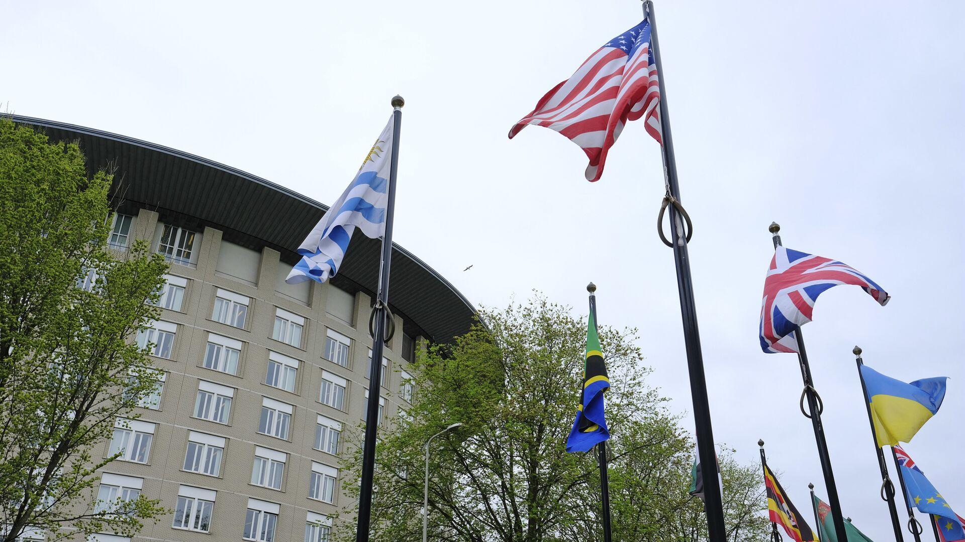 Штаб-квартира Организации по запрещению химического оружия в Гааге, Нидерланды - РИА Новости, 1920, 17.09.2020