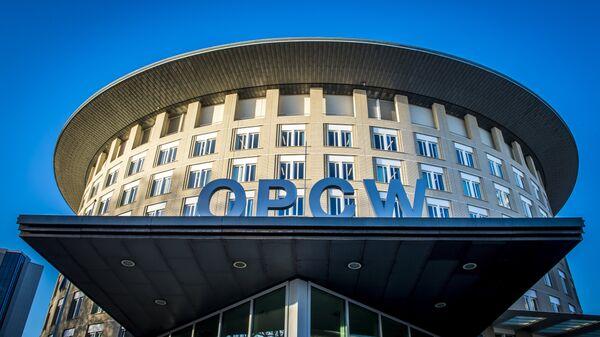 Штаб-квартира Организации по запрещению химического оружия в Гааге. Архивное фото