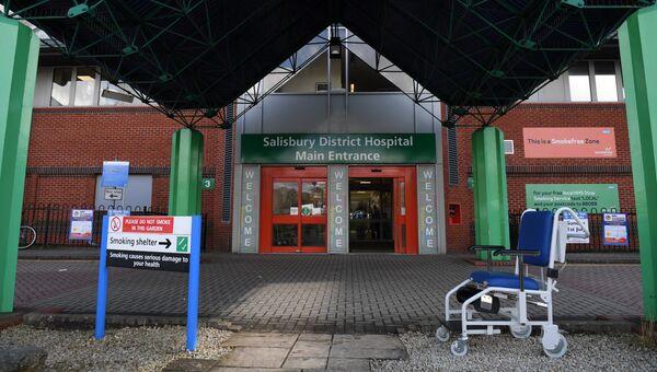 Вход в больницу Солсбери