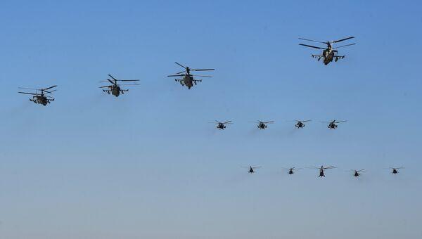 Ударные вертолеты Ка-52 Аллигатор (на первом плане) во время репетиции воздушной части парада Победы