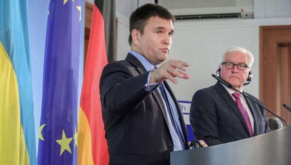 Министр иностранных дел Украины Павел Климкин и Франк-Вальтер Штайнмайер. Архивное фото