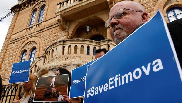 Активисты во время демонстрации напротив греческого посольства на Мальте, с призывом предоставить политическое убежище Марии Ефимовой. 27 марта 2018