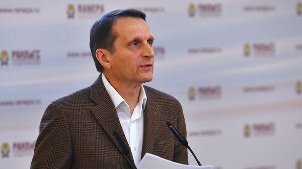 Директор Службы внешней разведки Сергей Нарышкин выступает на ежегодной образовательной акции по проверке грамотности Тотальный диктант
