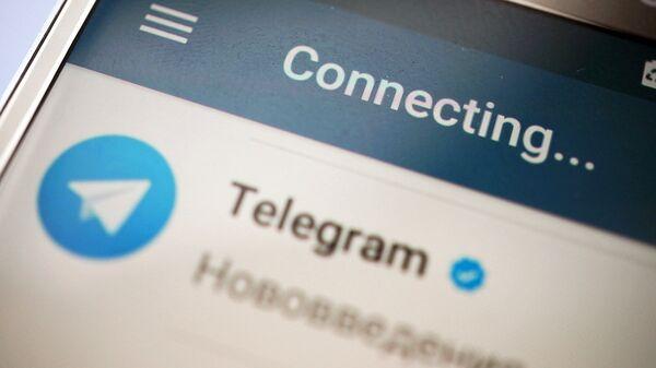 Пользователям Telegram разрешили скрыть номера телефонов