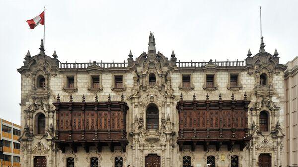 Здание на Пласа Майор в Перу