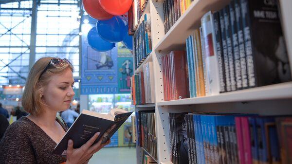 Посетительница на открытии 29-й Московской международной книжной выставки-ярмарки на ВДНХ в Москве