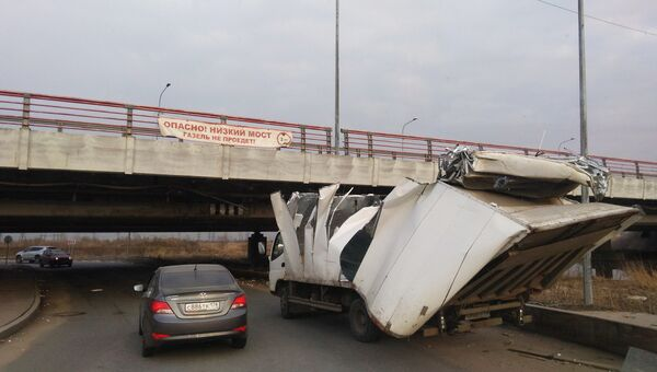 Мост глупости в Петербурге. Архивное фото