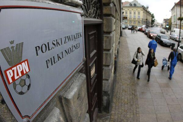Федерация футбола Польши