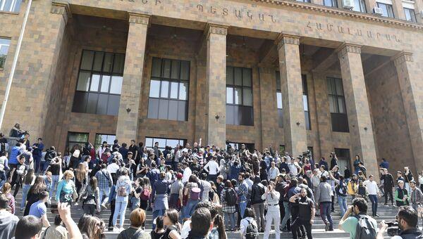 Участники акции протеста сторонников оппозиции возле здания Ереванского государственного университета. 18 апреля 2018
