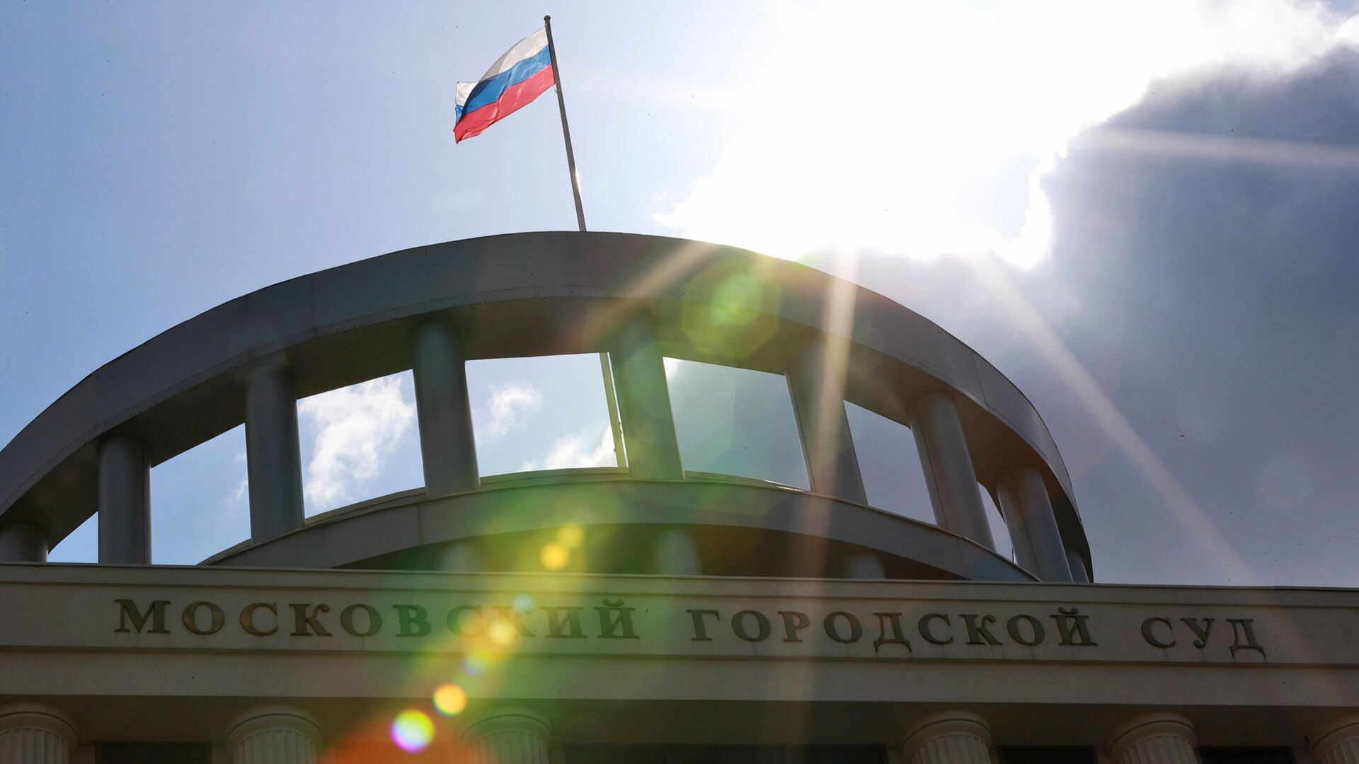 Мосгорсуд отменил приговор двум экс-следователям за взятку