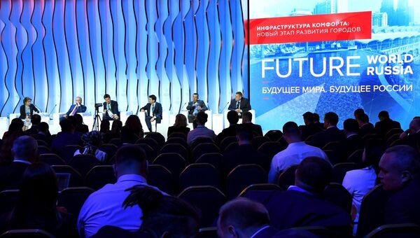 Участники Ялтинского международного экономического форума в Крыму. Архивное фото