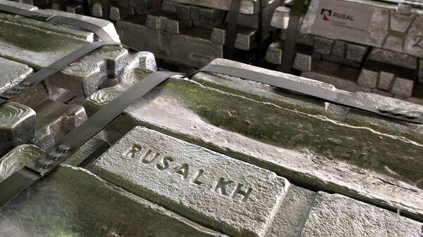 Продукция завода Русал