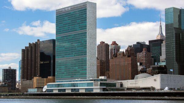 Здание Организации Объединенных Наций в Нью-Йорке. Архивное фото