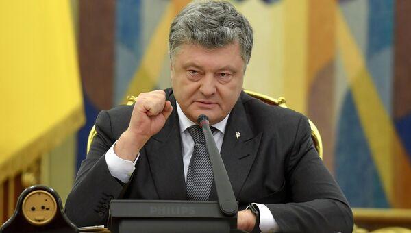 Президент Украины Петр Порошенко во время заседания Совета национальной безопасности и обороны Украины. 2 мая 2018