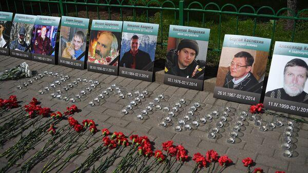 Акция в Москве в память о погибших 2 мая 2014 в Одессе