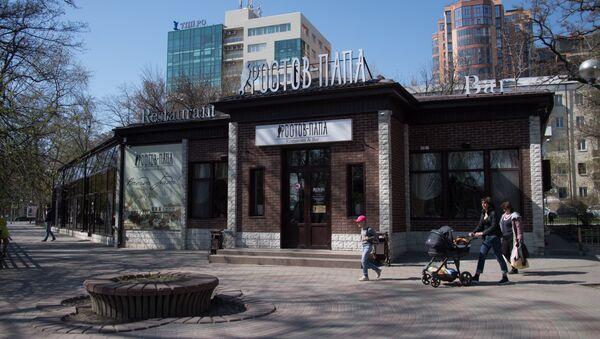 Ресторан Ростов Папа в Ростове-на-Дону