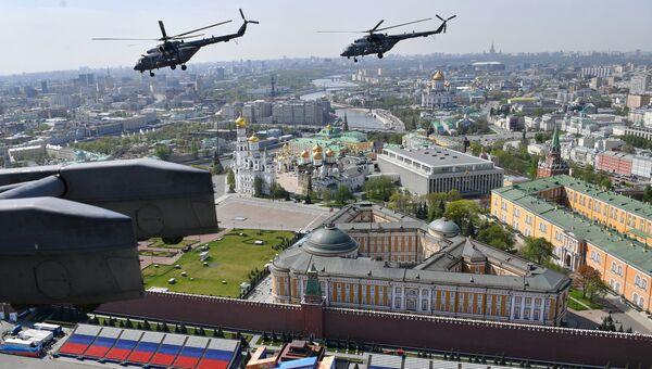 Многоцелевые вертолёты Ми-8 на репетиции воздушной части парада Победы в Москве