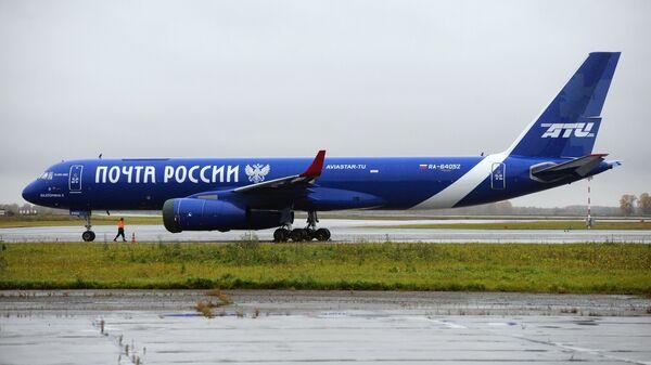 Самолет Ту-204 авиакомпании Почта России