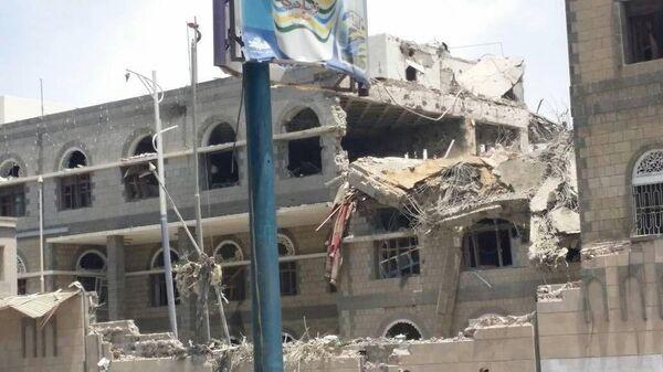 Управление Генеральной администрации президента Йемена после бомбардировки