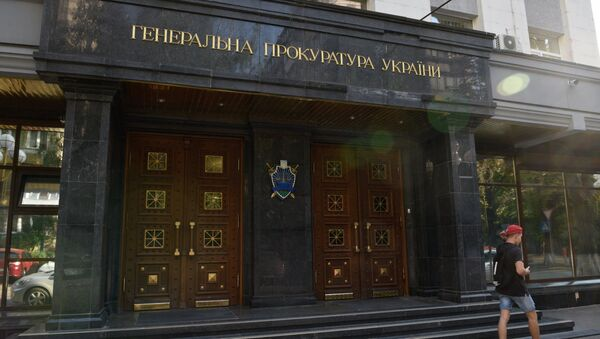 Здание Генеральной прокуратуры Украины в Киеве. Архивное фото