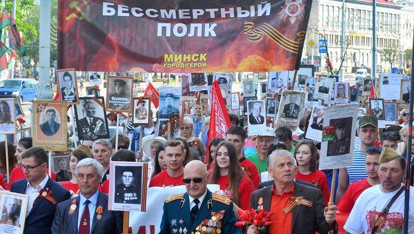 Участники акции Бессмертный полк в Минске. 9 мая 2018
