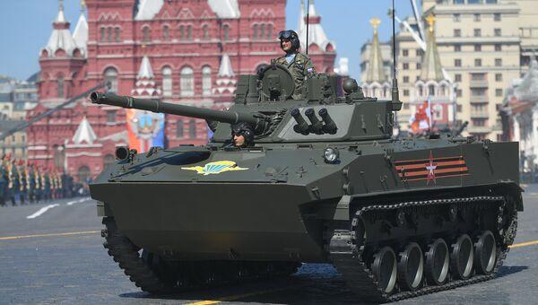 Боевая машина десанта БМД-4М Садовница на военном параде, посвященном 73-й годовщине Победы в ВОВ