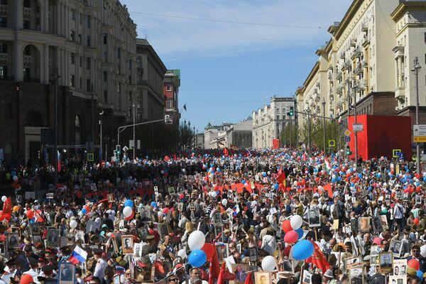Акция Бессмертный полк в Москве
