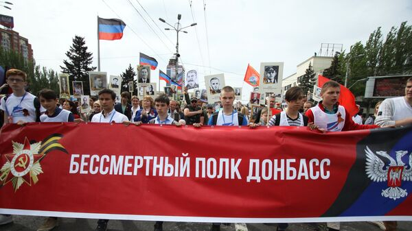 Участники акции Бессмертный полк в Донецке