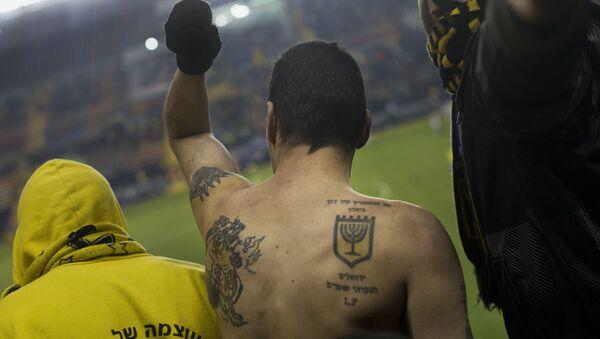Болельщики израильского футбольного клуба Бейтар Иерусалим
