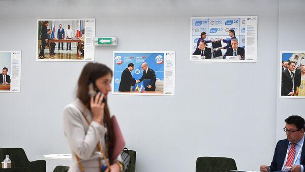 Выставка агентства РИА Новости на форуме АТОМЭКСПО -2018