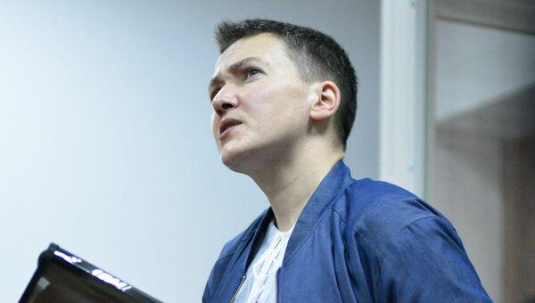 Надежды Савченко. Архивное фото